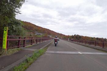 不動沢橋・つばくろ谷駐車場へ