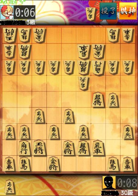 将棋ウォーズ 対戦画面