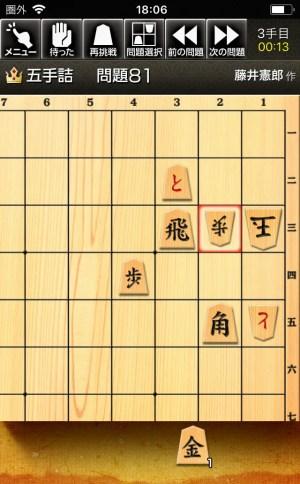 不正解手順を適切に対処する詰め将棋思考エンジン