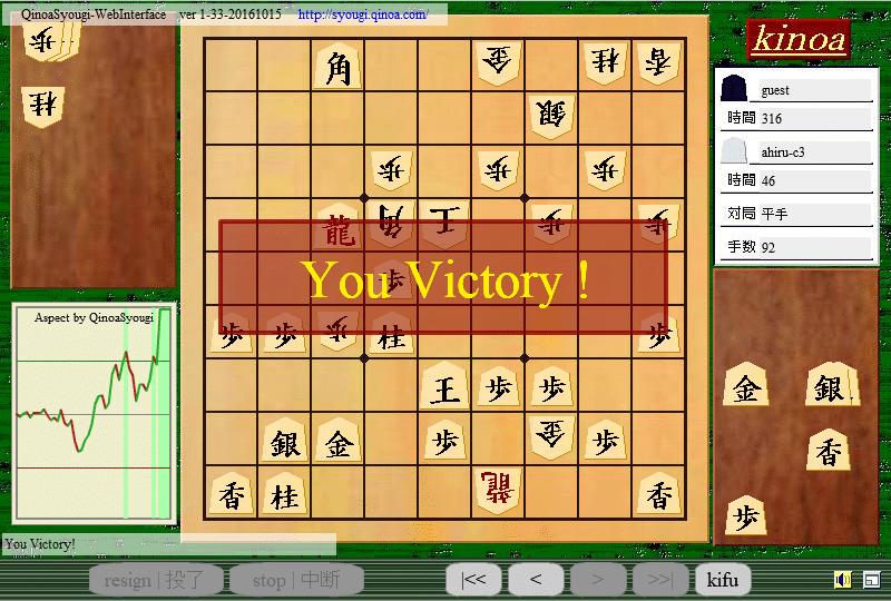きのあ将棋(ブラウザ版)と対戦