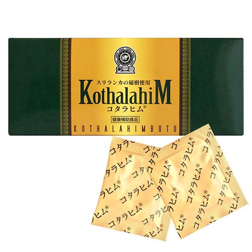 コタラヒム kothalahim