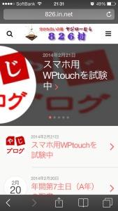 20140222_123158000_iOS
