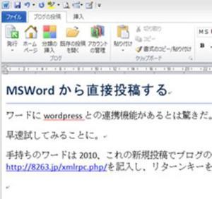 040114_0254_MSWord1.jpg