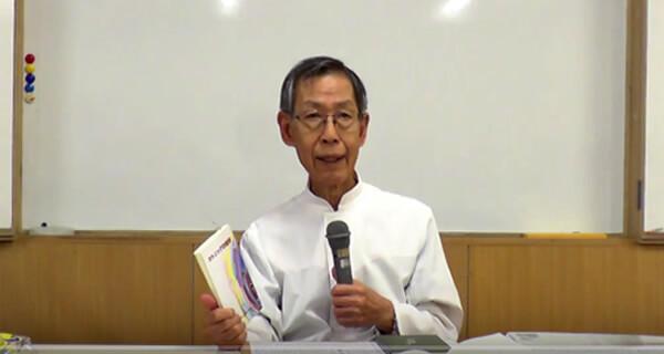 第24回夏期集中講座で講義中の竹山昭神父