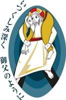 いつくしみの特別聖年ロゴマーク