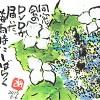 梅雨時にしばらく心は晴れるかな--アキラさんの絵手紙2016