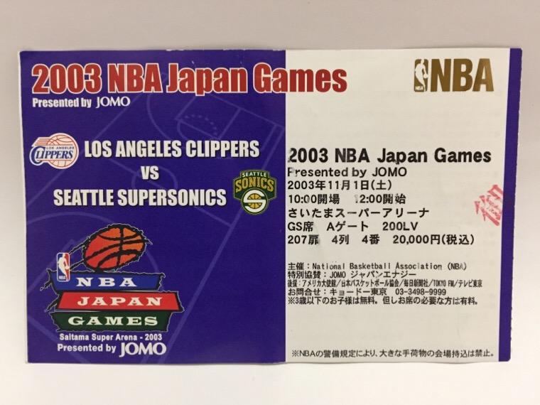 2003年 NBAジャパンゲーム チケット