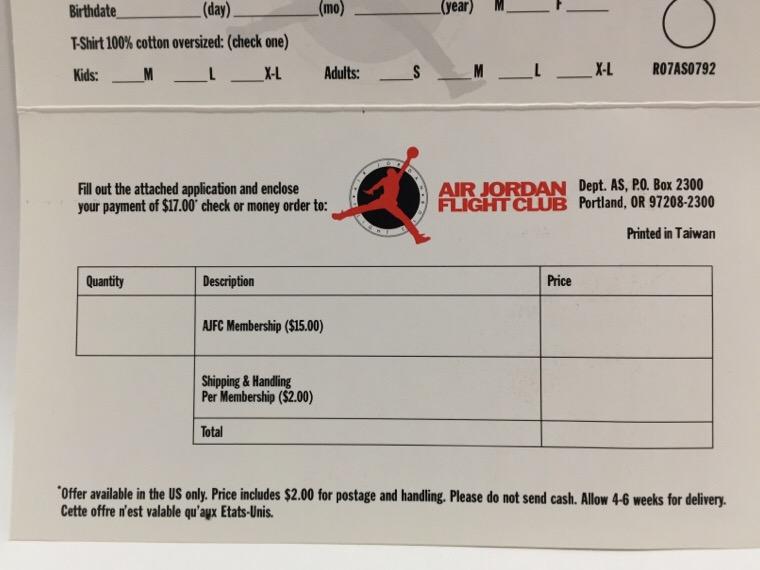 エアジョーダン フライトクラブ 申し込み用紙 中身