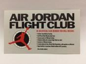 エアジョーダン フライトクラブ 申し込み用紙