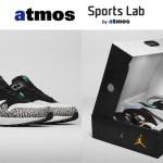 Sports Lab by atmos 「MAX PACK」「AIR MAX 1」販売方法発表!