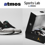 Sports Lab by atmos 「MAX PACK」「AIR MAX 1」販売方法発表!
