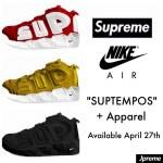 国内4月29日発売予定 Supreme × Nike Air More Uptempo