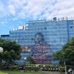 カイリー・アービング ワールドツアー in 台北!
