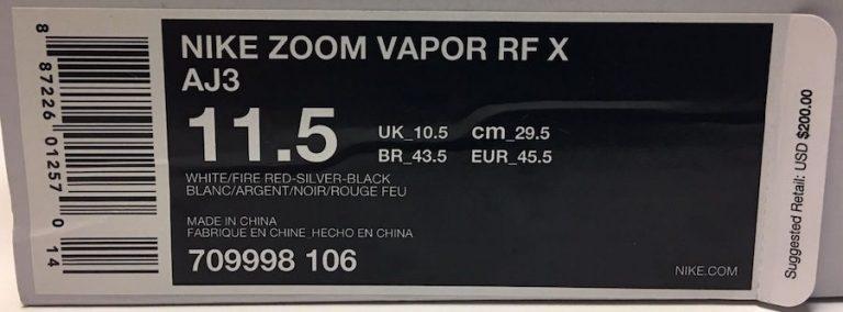 ナイキ ズーム ヴェイパー RF エア ジョーダン3 ファイアーレッド