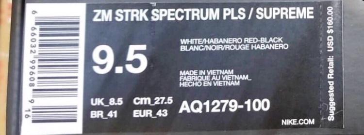 シュプリーム ナイキ ズーム ストリーク スペクトラム プラス