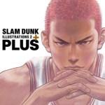 2020年4月発売!スラムダンク23年ぶりのイラスト集「PLUS/SLAM DUNK ILLUSTRATIONS 2」登場