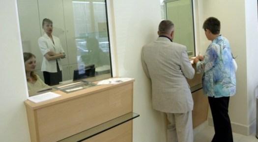 банки в болгарии