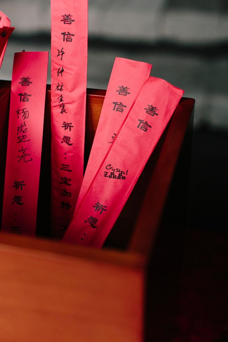 20190391-AY-Ink-Suzhou Travel Challenge-649
