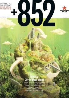 852 Aug 2019 Cover.MS.AK.PZ.AZ.AK-page_2