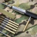 SAIN Defense Kit