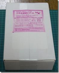 P1060631