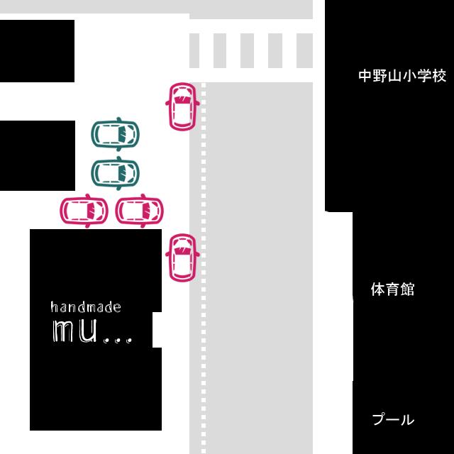 chuushajou