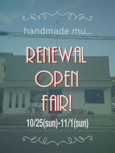 renew1