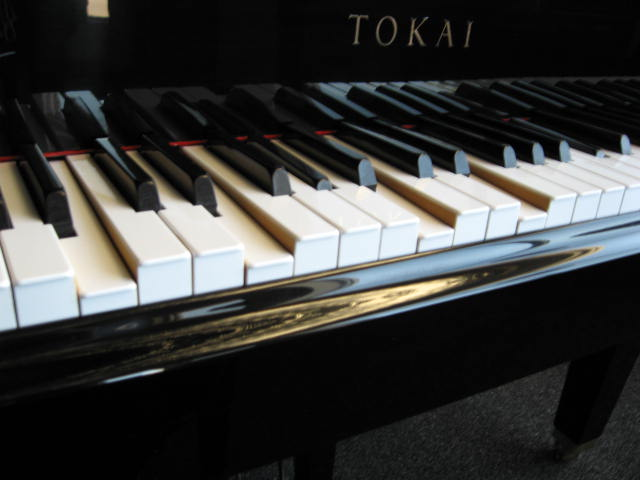 Tokai Grand Piano featuring PianoCD player-system