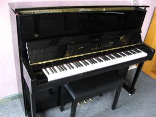 Yamaha model b3 professional upright piano