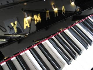 Yamaha model b3 Professional-Upright