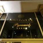 amarante_pyramids