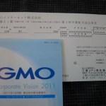 gmo_haitou (2)