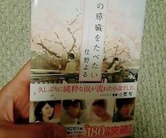 池袋JK制服キャバクラ【はちみつくろーばー】ともか 読書