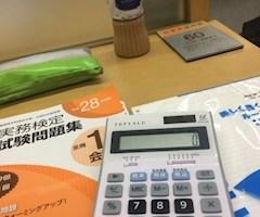 池袋JK制服キャバクラ【はちみつくろーばー】よう 簿記検定