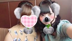 池袋JK制服キャバクラ【はちみつくろーばー】りいの ツーショット