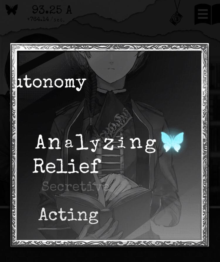 Alter Ego screen shot