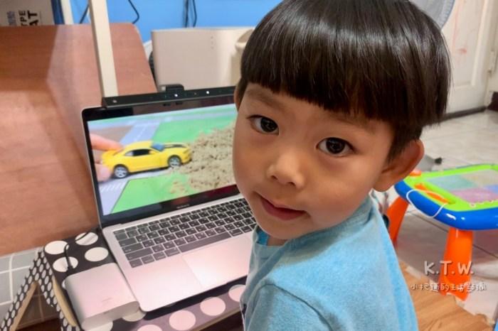 [開箱] BenQ WiT ScreenBar Lite 筆電智能掛燈 BenQ筆電智能掛燈