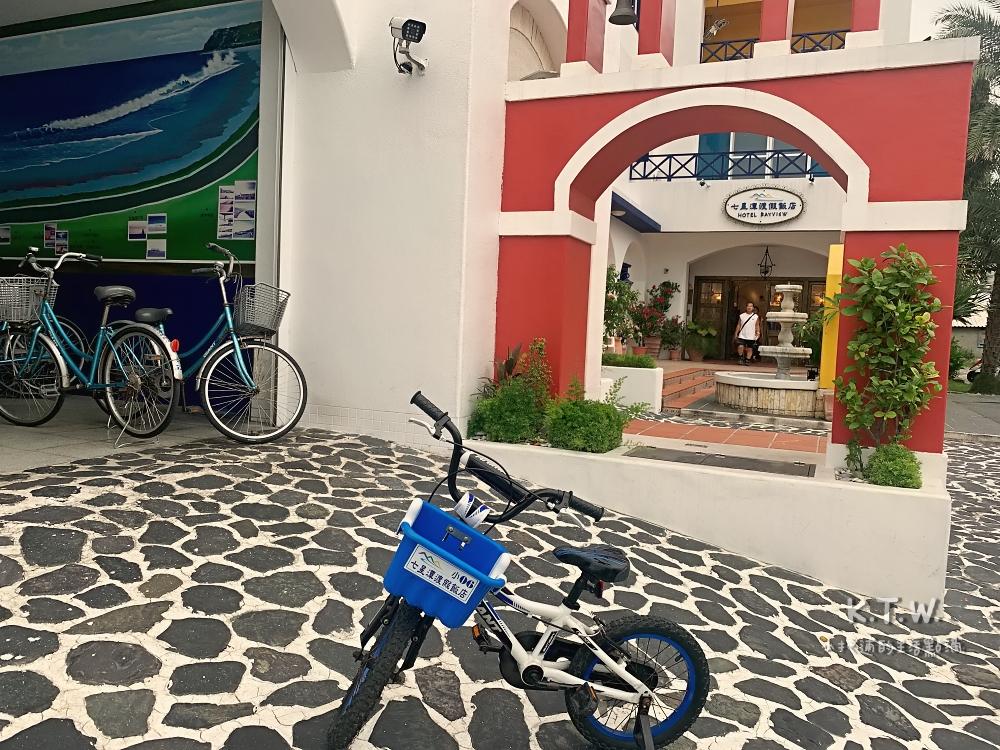 七星潭渡假飯店 自行車免費租借