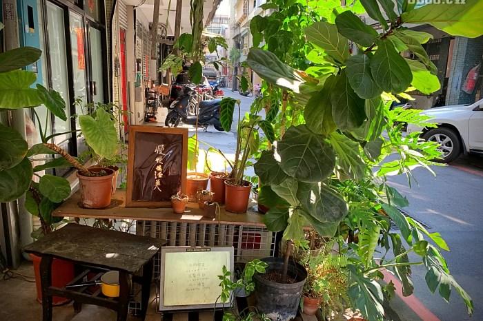 台北手捏陶體驗|森雨制陶X慢慢生活美 台北陶藝教室 做出一個屬於自己的陶器用品