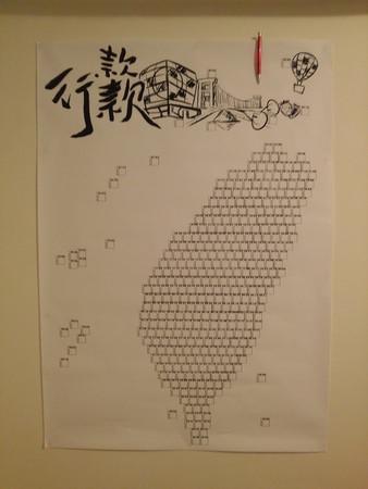 A0大地圖.jpg