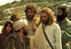 Служение Иисуса Христа каждому человеку