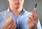 Онкологи показали, к чему может привести курение электронных сигарет