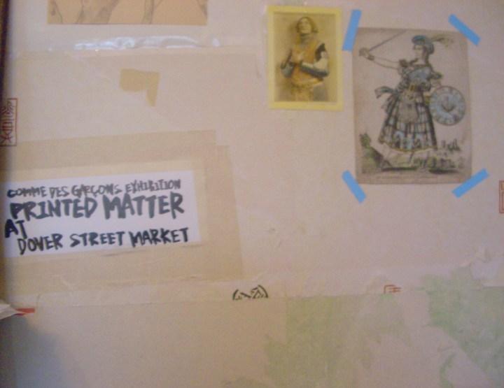 studio wall detail