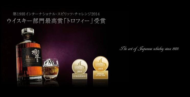 Suntory-Hibiki 21Y Blended Whisky 三得利-響 21年威士忌