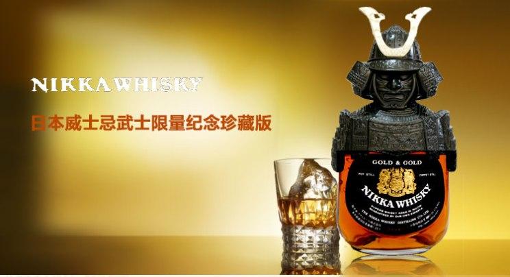 Nikka gold gold samurai whisky 日本武將威士忌
