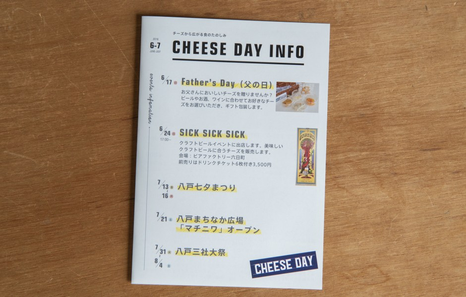 CHEESE DAY INFO