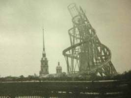Tatlin's Tower - St.Petersburg