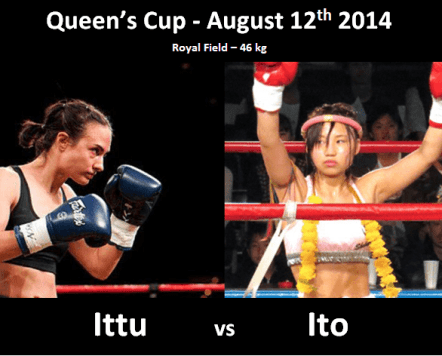 Queen's Cup - August 12th 2014 - Ittu vs Ito