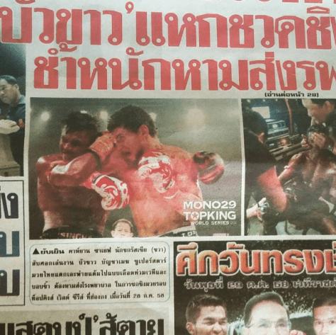 Bloody Buakaw on Muay Siam