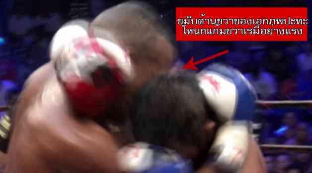 Ekapop Pleas For Justice - MAX Muay Thai 1-w1400